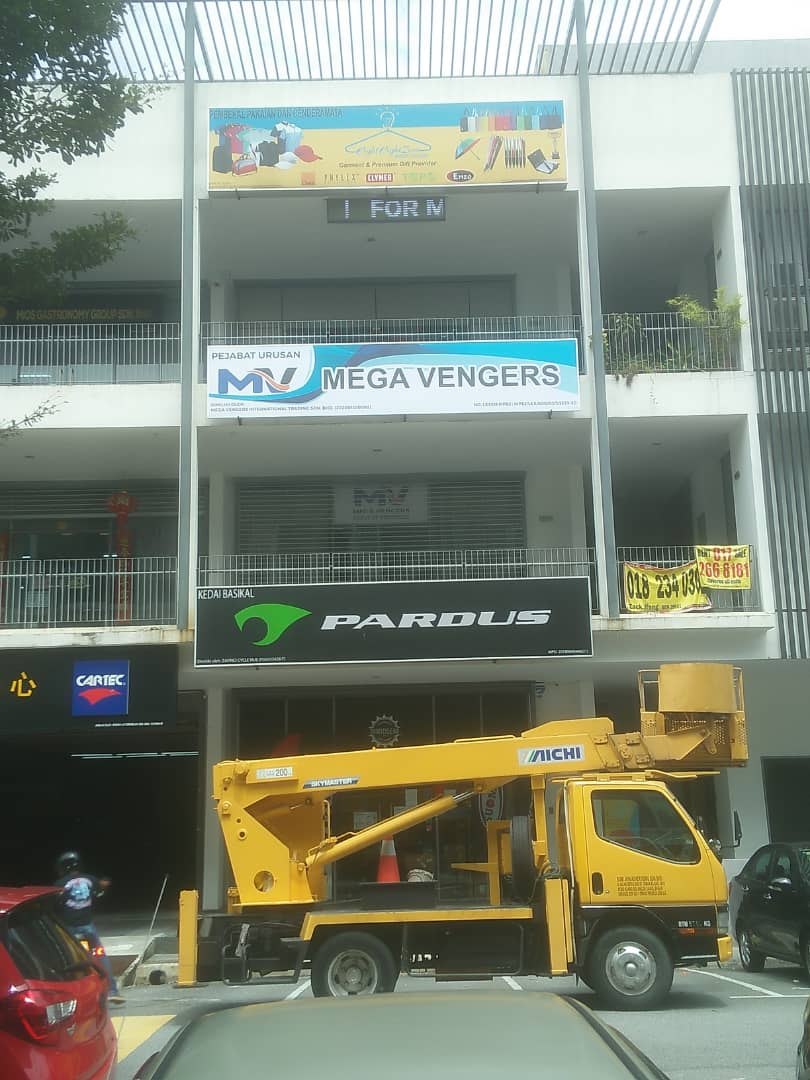 Signboard-Maker---Basic-Signboard-at-Petaling-Jaya.jpeg